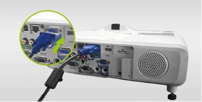 自動開機功能 - Epson CB-530產品功能