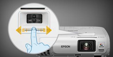 水平梯形校正滑钮 - Epson CB-950WH产品功能