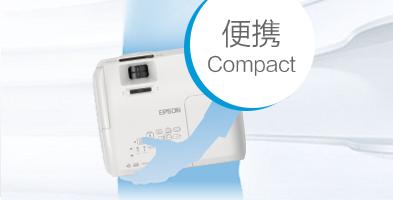 �o��的�O� - Epson CH-TW5210�a品功能