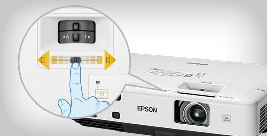 水平梯形校正滑钮 - Epson EB-C760X产品功能