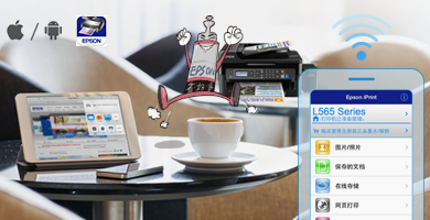 手机、Pad直接打印 - Epson 墨仓式<sup>®</sup>L565产品功能