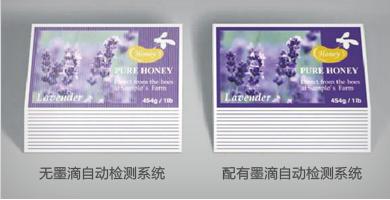 打印头墨滴自动检测系统 - Epson TM-C3520产品功能