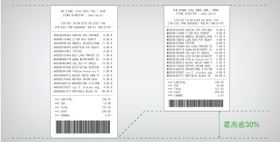 """自动""""缩""""打印 - Epson TM-T70II产品功能"""