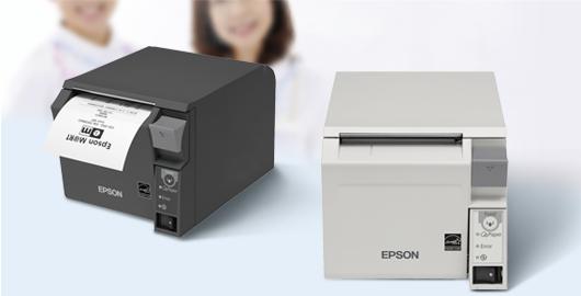 省心 省时 省空间 - Epson TM-T70II产品功能
