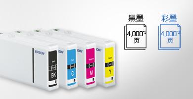 大容量墨盒 - Epson WF-5623产品功能