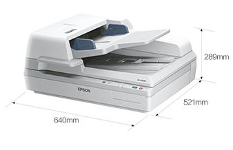 产品外观尺寸 - Epson DS-60000产品规格