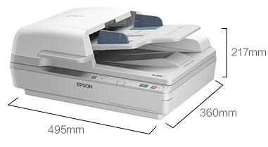 产品外观尺寸 - Epson DS-6500产品规格