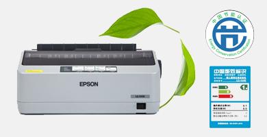 节能 - Epson LQ-520K产品功能