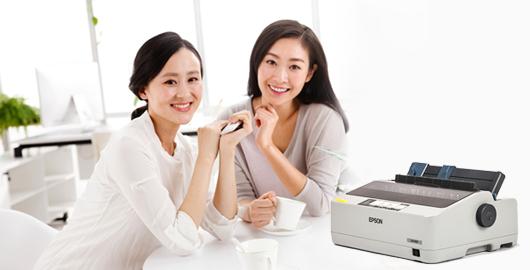 智能打印 - Epson LQ-520K产品功能