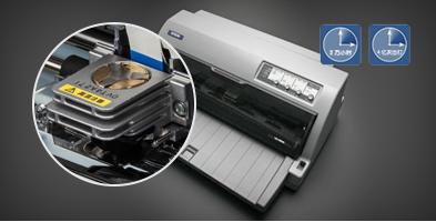 耐用 - Epson LQ-690K產品功能