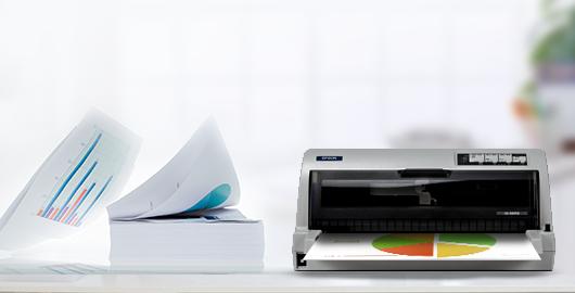 強大性能,應對打印量打印 - Epson LQ-690K產品功能