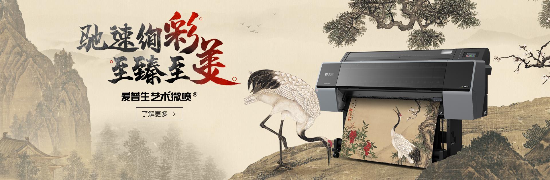 馳速(su)絢彩(cai) 至(zhi)臻至(zhi)美