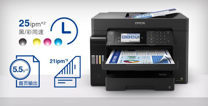 快速启动,高效输出,让打印迫不及待