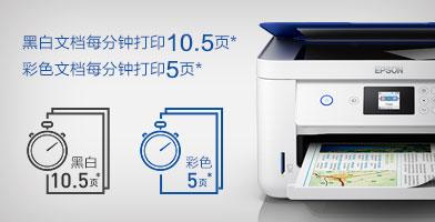 高效打印 從容不迫 - 墨倉式?L4165產品功能