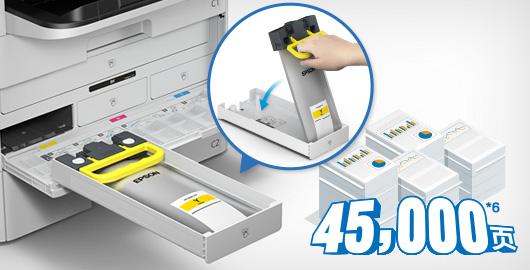 创新墨袋 畅打无忧 - Epson WF-C579Ra产品功能