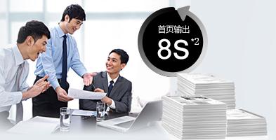 黑白8s高速首页输出 - Epson WF-M5693产品功能