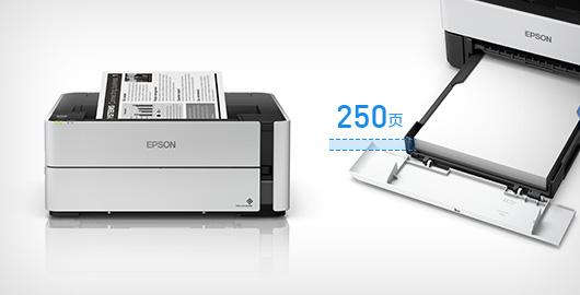 全新外�^�O�,�戎靡惑w化墨�}+底部�盒 - Epson M1178�a品功能