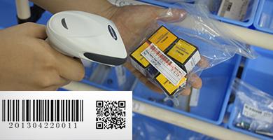 条形码二维码打印 - Epson LW-600P产品功能