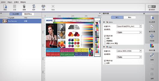 Epson Edge Print软件 - Epson SureColor B9080产品功能
