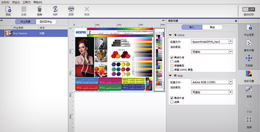 Epson Edge Print軟件