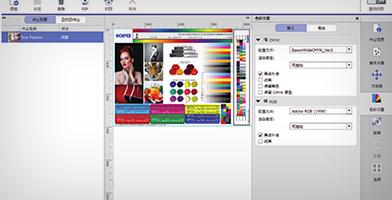 Epson Edge Print软件 - Epson F9480H产品功能