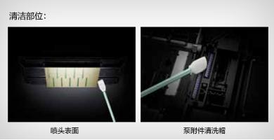 快捷的用户维护 - Epson SureColor P20080产品功能