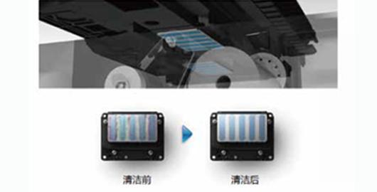 喷头清洁装置 - Epson SureColor S80680产品功能
