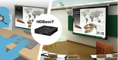 HDBaseT - Epson CB-G7400U产品功能