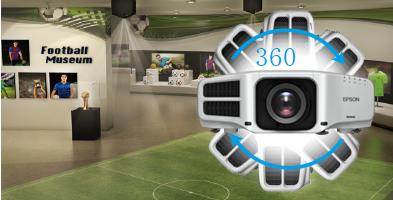 360度灵活安装 - Epson CB-G7400U产品功能