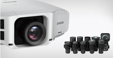 多种可更换镜头 - Epson CB-G7100 NL产品功能