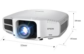 产品外观尺寸 - Epson CB-G7900U产品规格