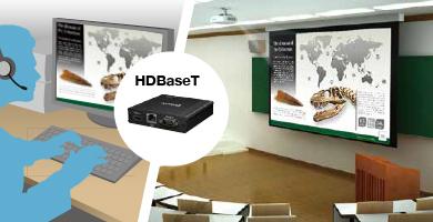 HDBaseT - Epson CB-G7500U产品功能