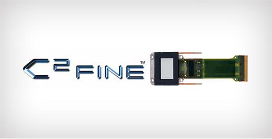 高可靠性带来低维护成本 - Epson CB-G7100 NL产品功能