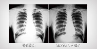 DICOM SIM模式 - Epson CB-G7500U产品功能