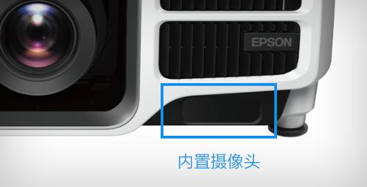 内置色彩校正系统 - Epson CB-L1200U产品功能