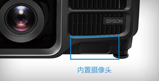 內置色彩校正系統 - Epson CB-L1505U產品功能