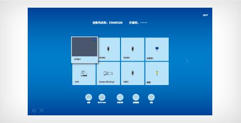 简单直观的开机主页面设计 - Epson CB-L200F产品功能