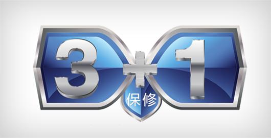 3+1保修 - Epson CB-G7500U产品功能