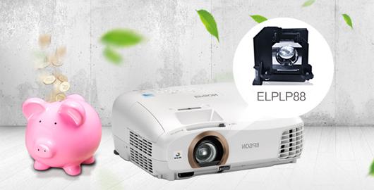 """""""长寿""""灯泡低至499元 - Epson CH-TW5350产品功能"""