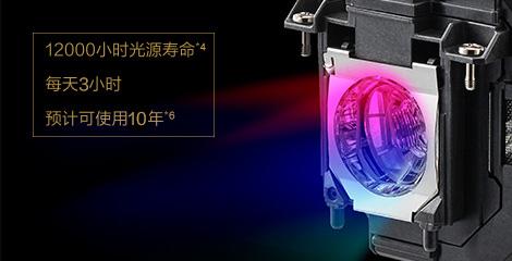 E-TORL紧凑型高亮光源,长寿节能更耐用 - Epson CH-TW750产品功能