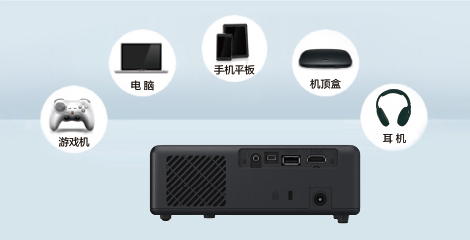 接口齐全 - Epson EF-11产品功能