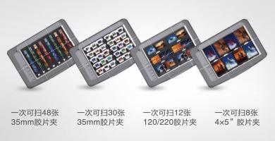 大尺寸透扫器 - Epson Expression 12000XL产品功能