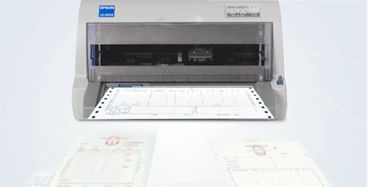 高速输出 事半功倍 - Epson LQ-610KII产品功能