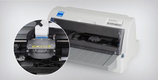 耐用可靠 稳定持久 - Epson LQ-610KII产品功能