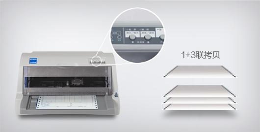 易用功能,紧凑设计 - Epson LQ-610KII产品功能