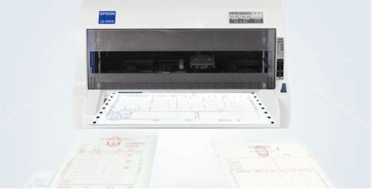 高速输出 事半功倍 - Epson LQ-615KII产品功能