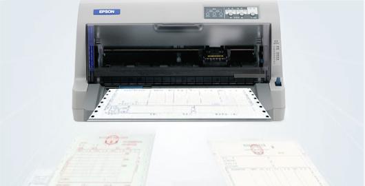 高速輸出 事半功倍 - Epson LQ-630KII產品功能