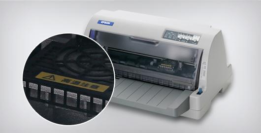 耐用可靠 稳定持久 - Epson LQ-630KII产品功能