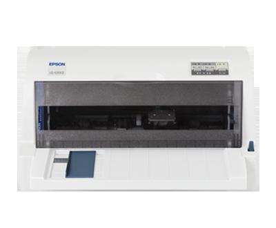 Epson LQ-635KII - 针式打印机
