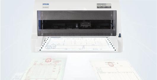 高速输出 事半功倍 - Epson LQ-635KII产品功能
